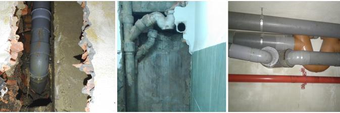 Reparación de tuberías en Arrigorriaga